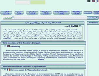 wata.cc screenshot