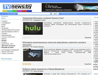 Main page screenshot of tvnews.by