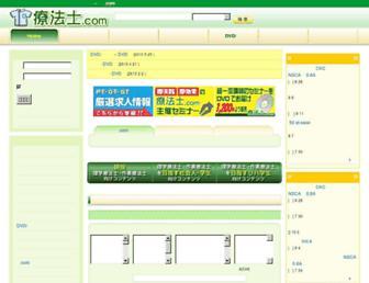 B966ebc6ac0ead696aa4cfd199f920cb39be6882.jpg?uri=ryouhousi