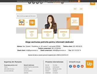chequedejeuner.ro screenshot