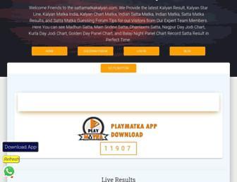 sattamatkakalyan.com screenshot