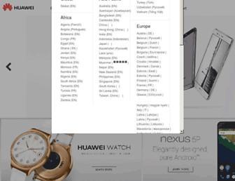 consumer.huawei.com screenshot