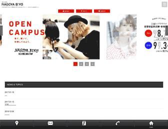 Thumbshot of Nagoyabiyo.ac.jp