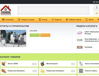 B981742e1fc9b0a19a3a9c3a54f6a4d323b168cf.jpg?uri=stroimdom.com