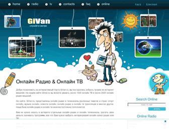 B98d247caa933a060639b6d03b129929235d13c5.jpg?uri=givan
