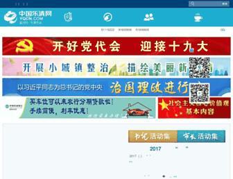 B98dceba4cb82708d9ea9489da565ade9a8ee687.jpg?uri=yueqing