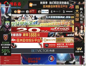 myoxy.net screenshot