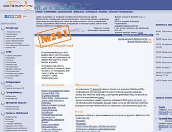 B9a17455bfec8a965bb554c9acfa960410cd685d.jpg?uri=websound