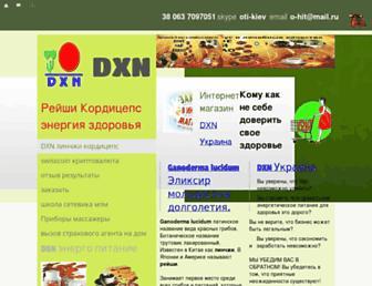 B9d5bd1af5a798937fa240761c87beb7ee164c03.jpg?uri=geon.com