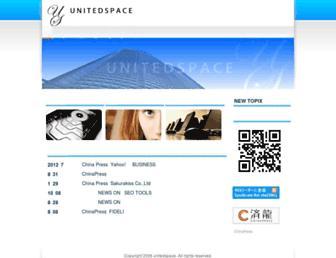B9e7c67c6e02554fed8cee66523156fd4aa5c935.jpg?uri=unitedspace