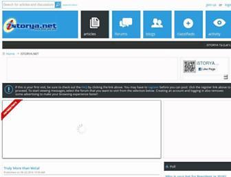 istorya.net screenshot