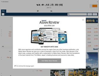 Thumbshot of Nikkei.com