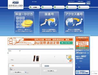 001.kddi.com screenshot