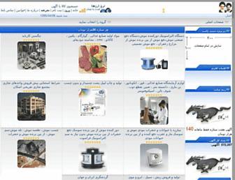 Thumbshot of Boorsekala.com