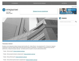 Main page screenshot of uknomos.ru