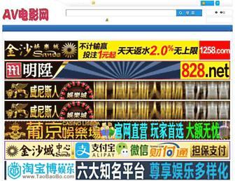 Main page screenshot of pbdigg.net