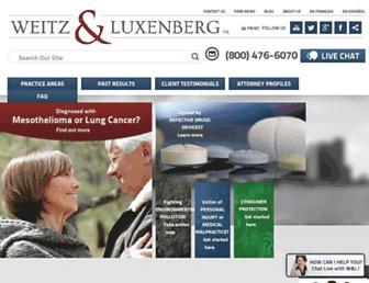 weitzlux.com screenshot