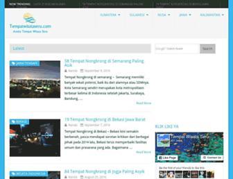 tempatwisataseru.com screenshot