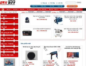 Ba4121886879d1894886672be2d99c1f95773927.jpg?uri=netbuy.com