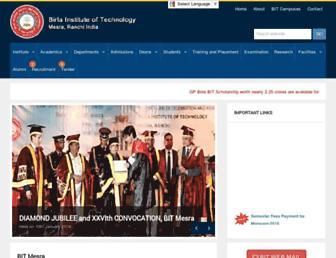 Main page screenshot of bitmesra.ac.in
