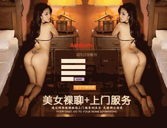 Ba4d935ccaa40bd53bbeb4dbb4603834090e7112.jpg?uri=1jiayuan