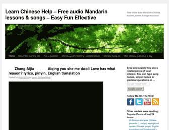 chinesetolearn.com screenshot