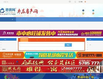 Thumbshot of Zzfcw.com.cn