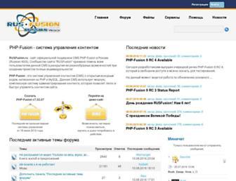 Main page screenshot of rusfusion.ru