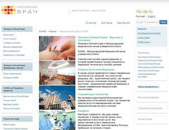 Main page screenshot of kuims.ru