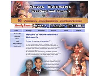 varunamultimedia.org screenshot