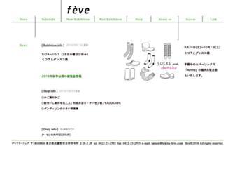 Thumbshot of Hikita-feve.com