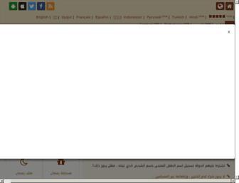 Baaef56bf1cd42cecd7db158ec4cf045e052e3e1.jpg?uri=islamqa