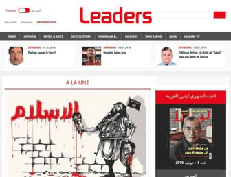 leaders.com.tn screenshot