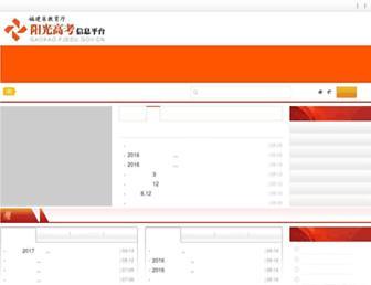 Bab08fa6ee2fbc33d3f0cd39b78097ee287a7513.jpg?uri=gaokao.fjedu.gov