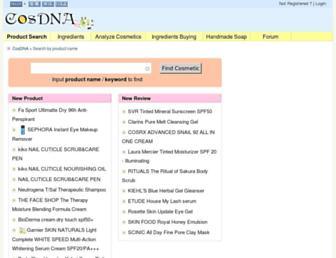 cosdna.com screenshot