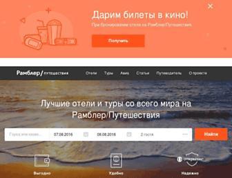 Thumbshot of Redigo.ru