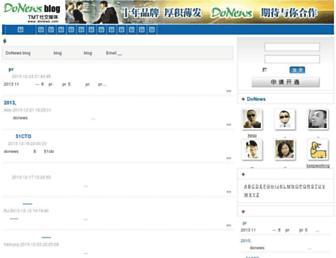 Baf4686bcaa56faf707affd37068b546282e6e57.jpg?uri=blog.donews