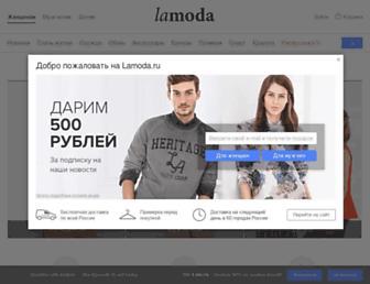 Bb1d2edd926a812b577e8299e82ac4d2b3064a5e.jpg?uri=lamoda