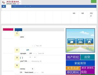 Main page screenshot of forum.iask.ca
