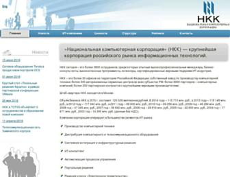Main page screenshot of ncc.ru