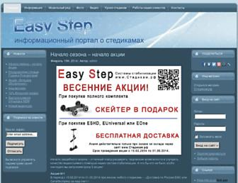Bb46366ad6aa679fee865879a02633872b1eae5b.jpg?uri=easy-step