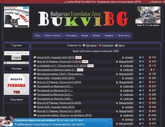 Bb711f646287cfba2454b77ff1bb5dc8d81a4e74.jpg?uri=bukvi