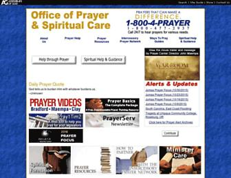 Bb7e1b71e349b2eeba3e427e77aa764865d60490.jpg?uri=prayer.ag