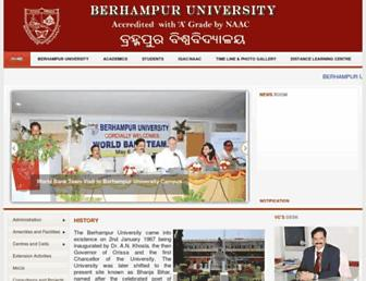 buodisha.edu.in screenshot