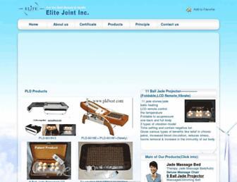 Thumbshot of Pldbest.com