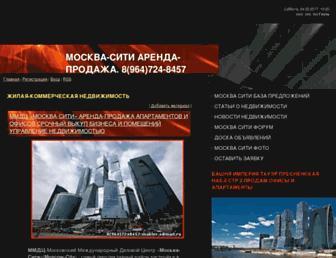 Bbb9592a6f68ab14ba0b40b41768010c77c8ae8f.jpg?uri=moscow-city-arenda-prodazha-apartments-office