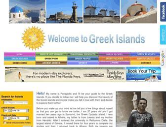 Bbc27521f107a4cf5c0d5c04ae4a3d185b3b1d9f.jpg?uri=greek-islands