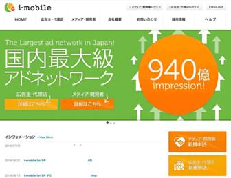 Bbc3041c58fa9123a8f4ff3d6d44f408b9e2e998.jpg?uri=i-mobile.co