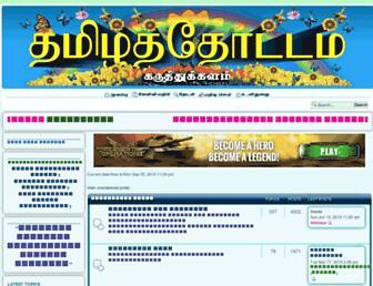 Thumbshot of Tamilthottam.in