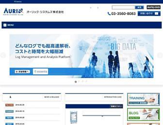 Main page screenshot of auriq.co.jp